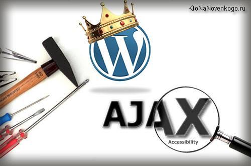 Вивчаємо WordPress