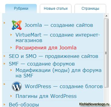 Шукаємо плагіни для WordPress