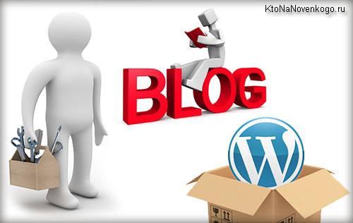 Як створити свій блог