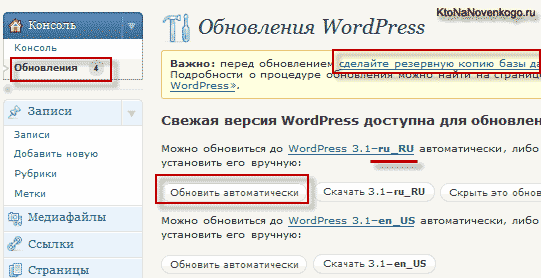 Вивчаємо WordPress