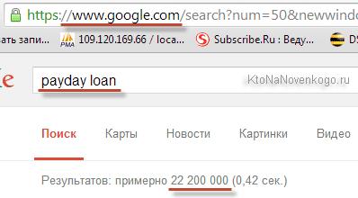 Знайти гроші в мережі