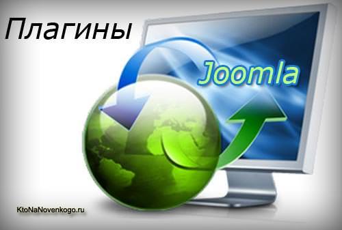 Самообучаемся Joomla