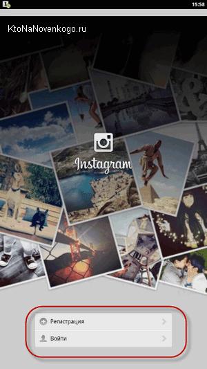 Використовуємо Вконтакте і Instagram
