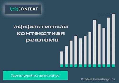 Використовуємо контекст